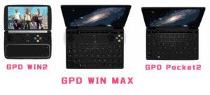 GPD WIN MAX 比較
