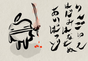 Zen Brush 2 レビュー