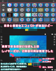 android 動画編集 アプリ