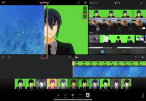 iMovie スプリットスクリーン 使い方