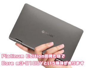 OneMix 3s black