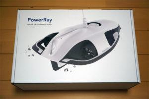 PowerRay レビュー
