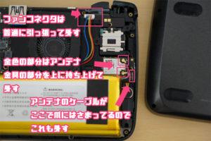 GPD WIN 2 ボタン 修理