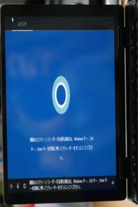 OneMix 3S クリーンインストール