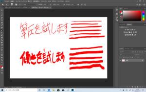 OneMix 3S お絵かき Photoshop