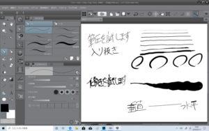 OneMix 3S お絵かき CLIP STUDIO