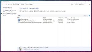 OneMix 3s レビュー 実機