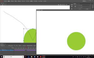 OneMix 3s animate