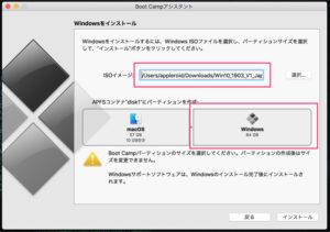 Boot Camp Windows8 プロダクトキー