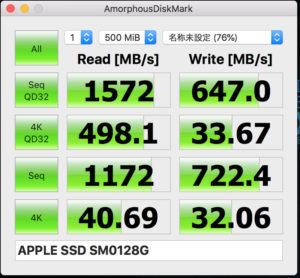 OneMix 3S VMWare Mac OS Mojave ベンチマーク