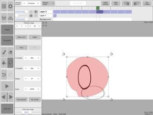 iOS Rough Animator 使い方