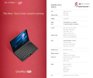OneMix3 Pro スペック