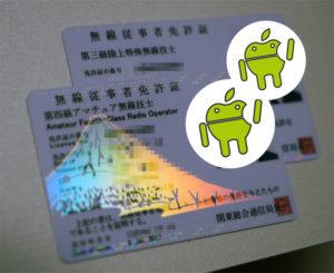 Mavic Mini 海外版 日本