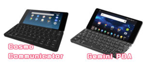 Cosmo Communicator Gemini PDA 比較