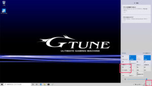 G-Tune P3 DAIV 3N ベンチマーク