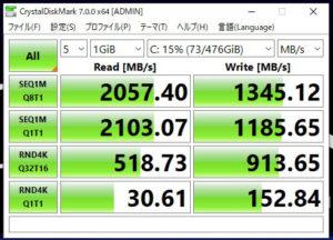 G-Tune P3 DAIV 3N CrystalDiskMark