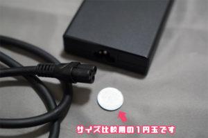 G-Tune P3 DAIV 3N レビュー