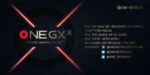 OneGX スペック