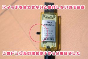 FPV ドローン シミュレーター 比較 使い方