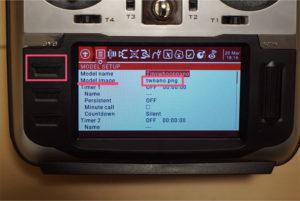 Jumper T16 モデル画像 変え方