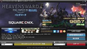 Aorus Gaming Box GTX1060 交換 ベンチマーク
