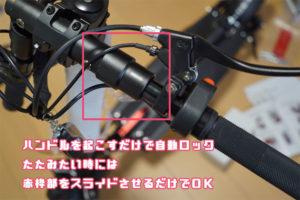 電動キックボード URBANIST 600 レビュー 組み立て