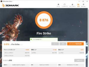 GPD Win Max ベンチ FIre Strike