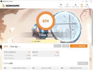 GPD Win Max ベンチ Time Spy
