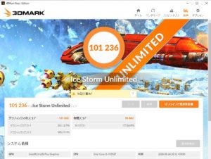 GPD Win Max ベンチ Ice Storm