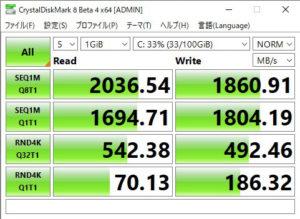 GPD Win Max ベンチ CrystalDiskMark