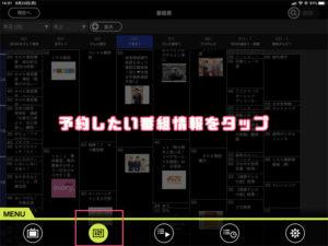 Pixela XIT-AIR110W Xit AirBox レビュー 録画