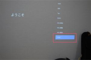XGIMI Halo レビュー モバイルプロジェクタ