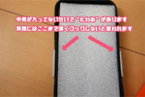 DJI OM 4 iPhone 12 Pro Max