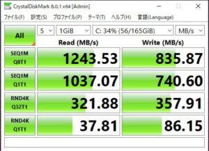 OneGx1 Pro ベンチマーク CrystalDiskMark