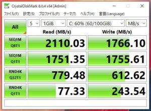 GPD WIN Max 2021 1195G7 ベンチ